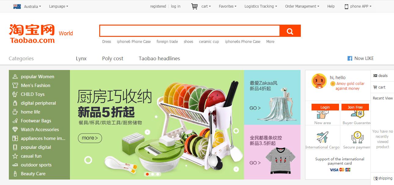 Taobao USA